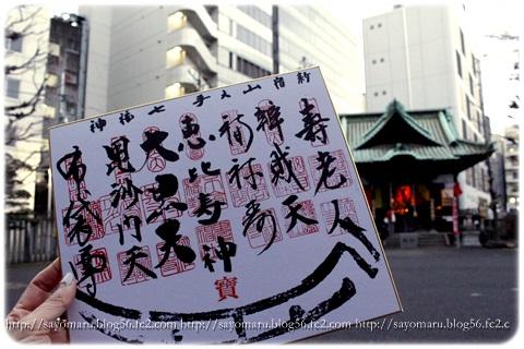 sayomaru11-884.jpg
