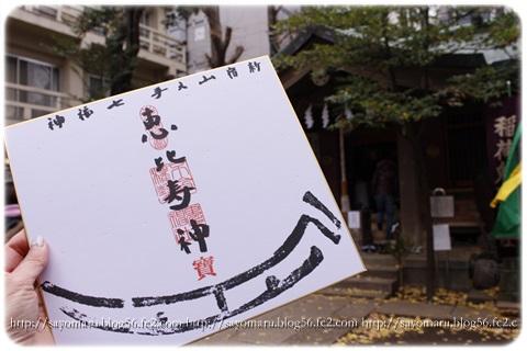 sayomaru11-888.jpg