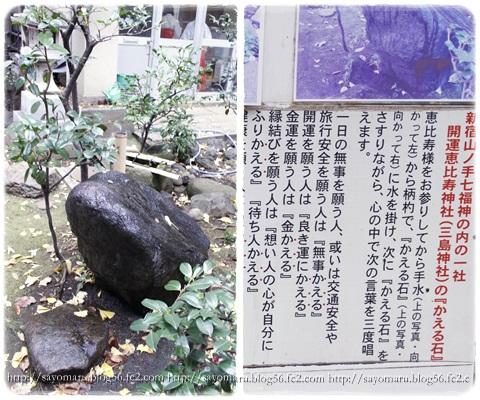 sayomaru11-891.jpg