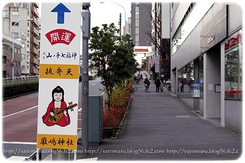 sayomaru11-894.jpg