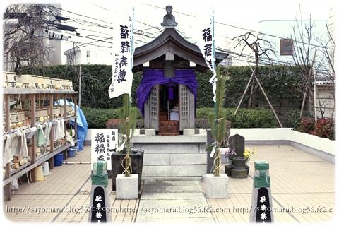 sayomaru11-898.jpg