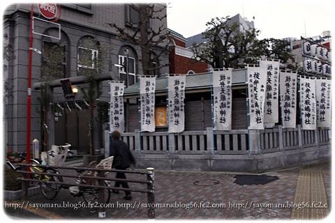 sayomaru11-899.jpg