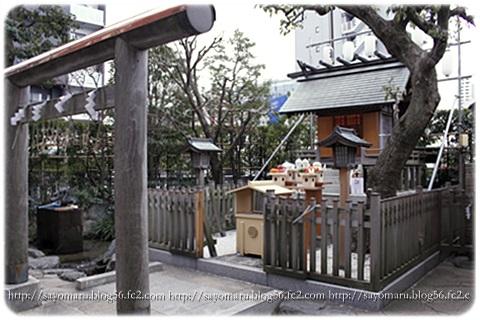 sayomaru11-900.jpg