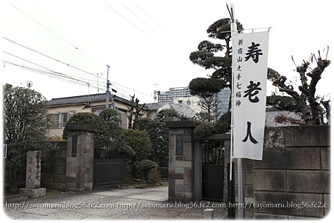 sayomaru11-902.jpg