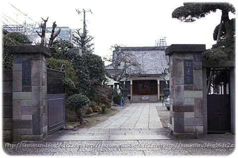 sayomaru11-903.jpg
