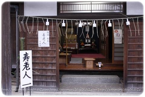 sayomaru11-904.jpg