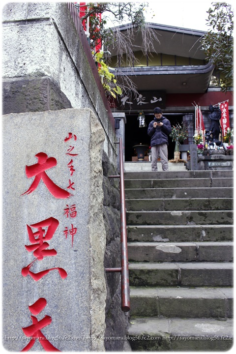 sayomaru11-907.jpg