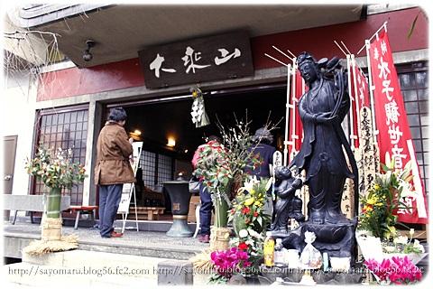 sayomaru11-908.jpg