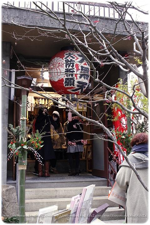 sayomaru11-909.jpg