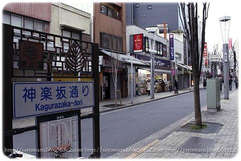 sayomaru11-913.jpg