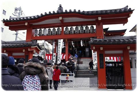 sayomaru11-915.jpg