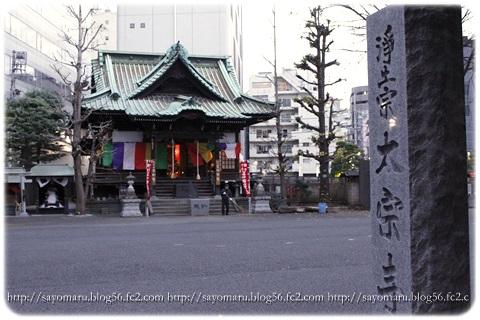 sayomaru11-919.jpg