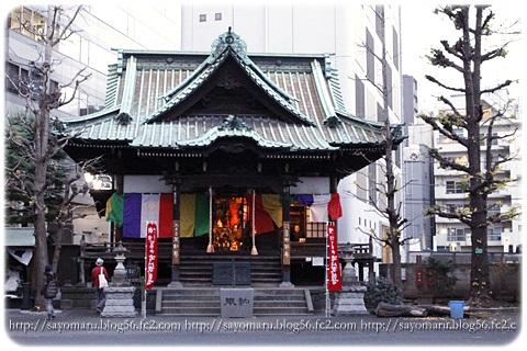 sayomaru11-920.jpg