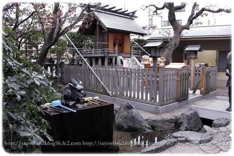 sayomaru11-923.jpg