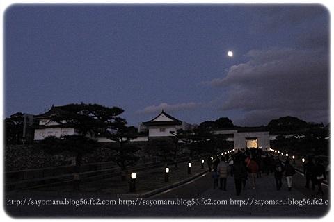 sayomaru11-927.jpg