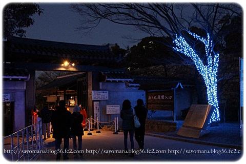 sayomaru11-929.jpg