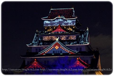 sayomaru11-946.jpg