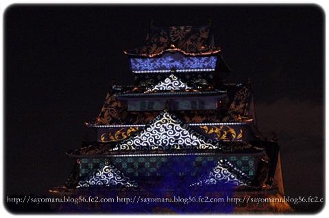sayomaru11-947.jpg