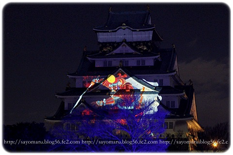 sayomaru11-948.jpg