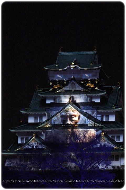 sayomaru11-952.jpg