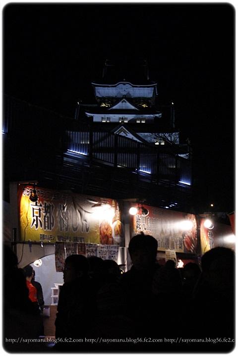 sayomaru11-958.jpg
