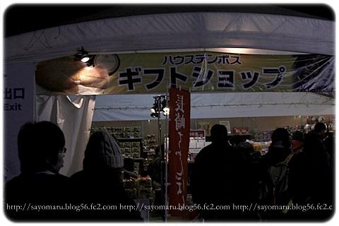 sayomaru11-959.jpg