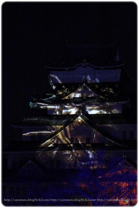sayomaru11-966.jpg