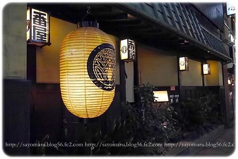 sayomaru11-971_20150114015615e50.jpg