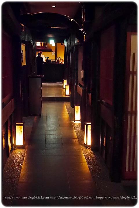 sayomaru11-972.jpg