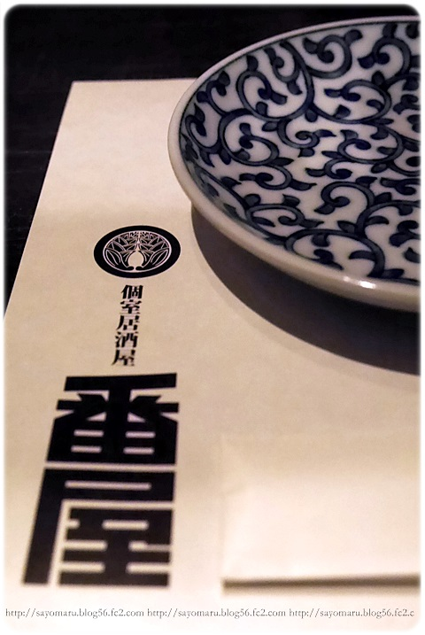 sayomaru11-973.jpg