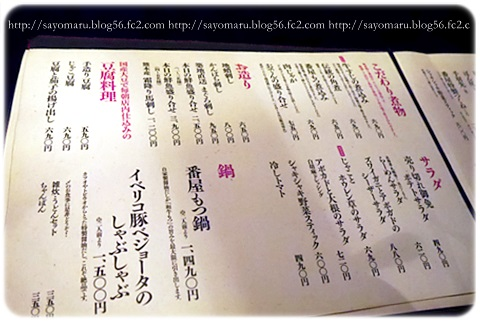 sayomaru11-977.jpg