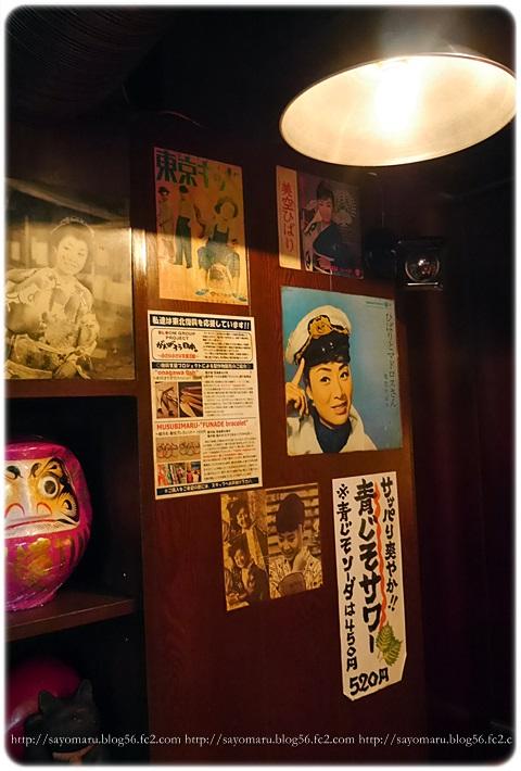 sayomaru12-137.jpg