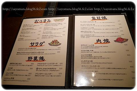 sayomaru12-140.jpg