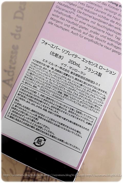 sayomaru12-168.jpg