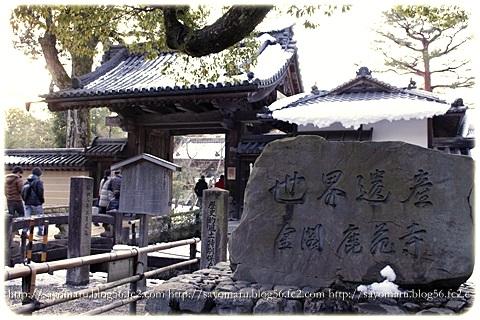 sayomaru12-17.jpg