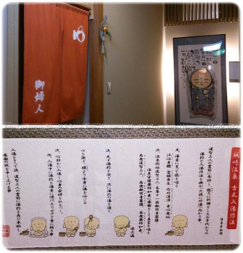 sayomaru12-170.jpg