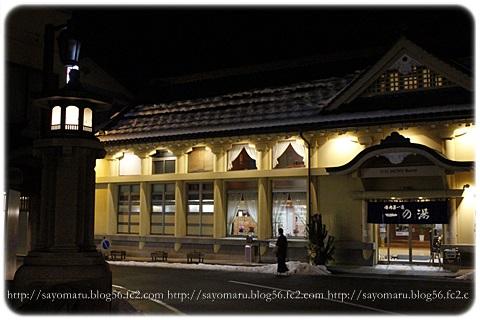 sayomaru12-173.jpg
