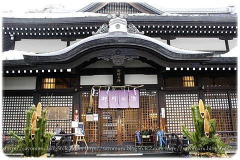 sayomaru12-187.jpg