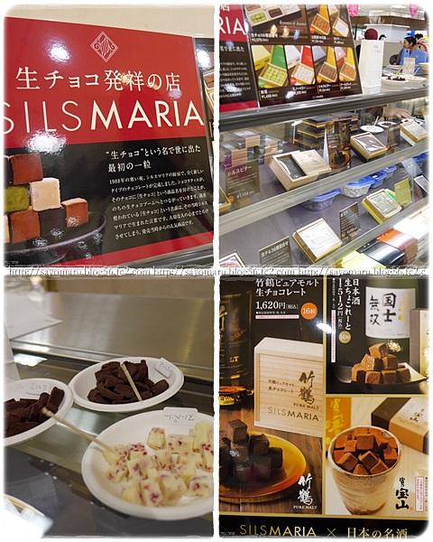 sayomaru12-216.jpg