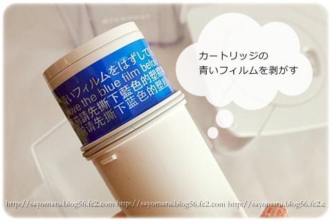 sayomaru12-225.jpg
