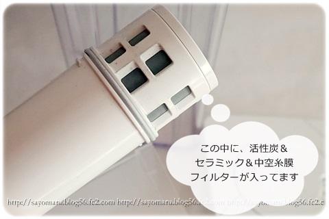 sayomaru12-226.jpg