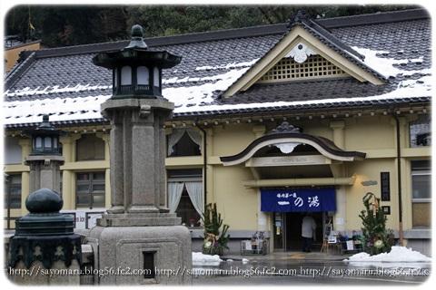 sayomaru12-236.jpg
