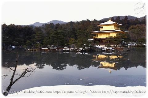 sayomaru12-24.jpg
