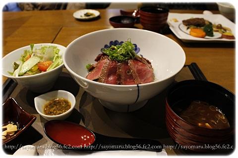 sayomaru12-246.jpg