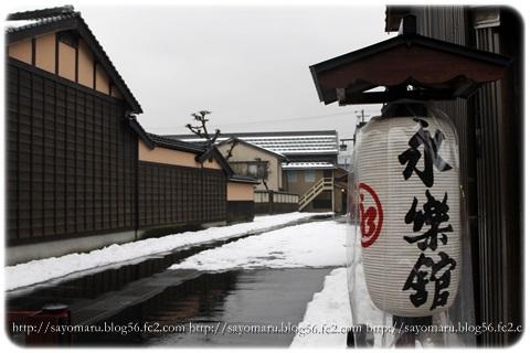 sayomaru12-248.jpg