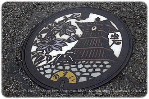 sayomaru12-249.jpg