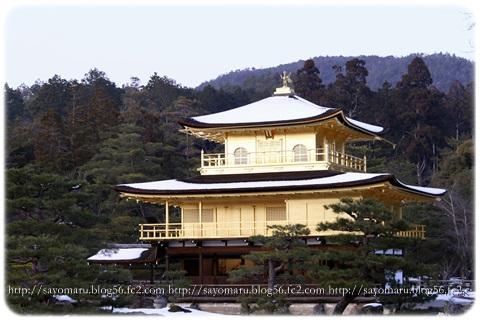 sayomaru12-25.jpg