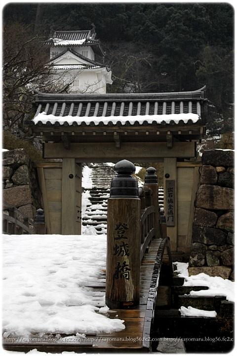 sayomaru12-266.jpg