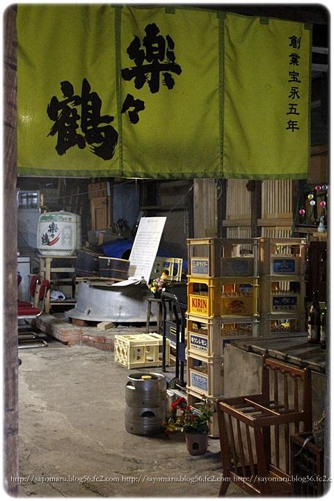 sayomaru12-277.jpg