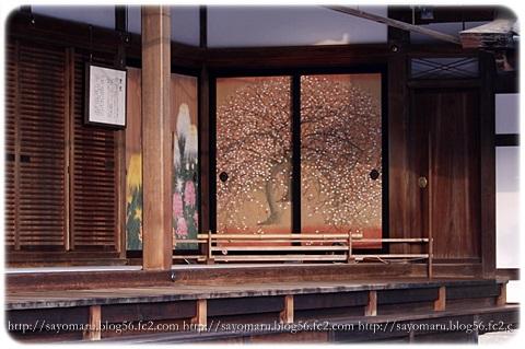 sayomaru12-28.jpg